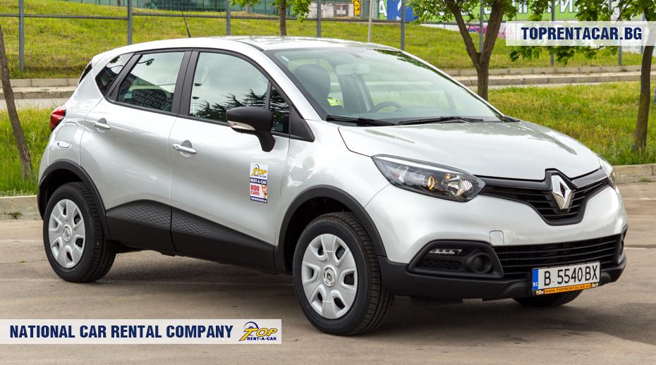 Renault Captur - vue frontale