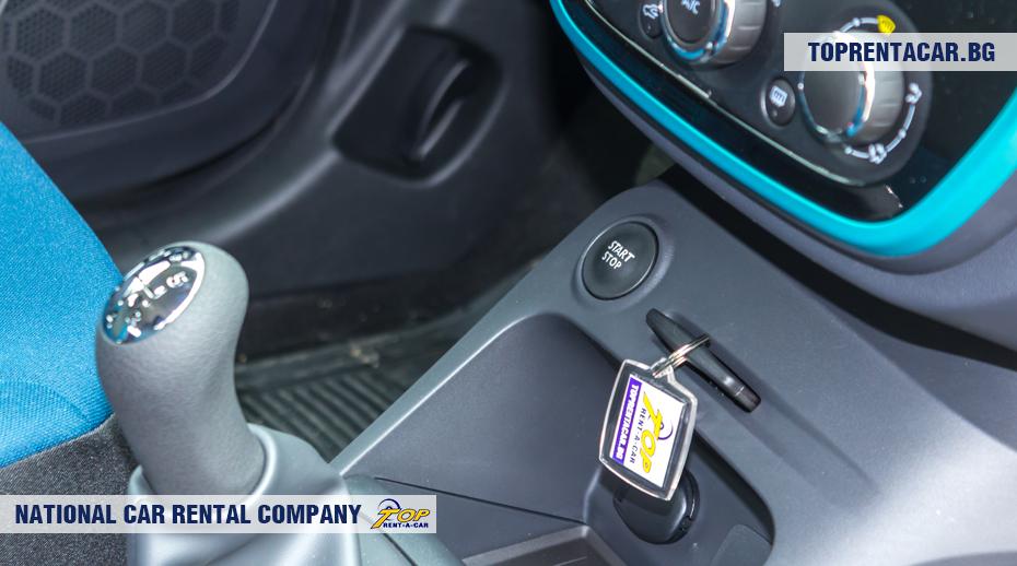 Renault Captur - touche marche/arrêt