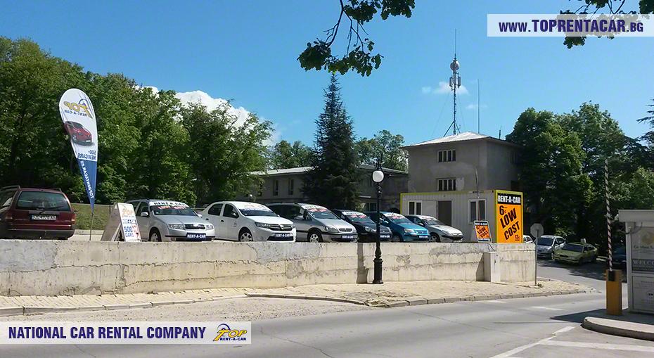 Top Rent A Car - bureau de Golden Sands