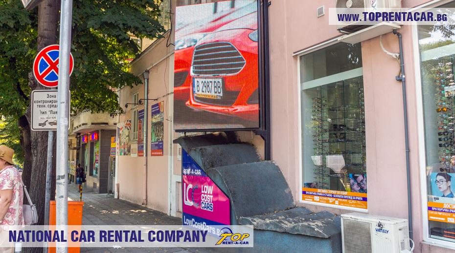Top Rent A Car - Bureau Varna Downtown