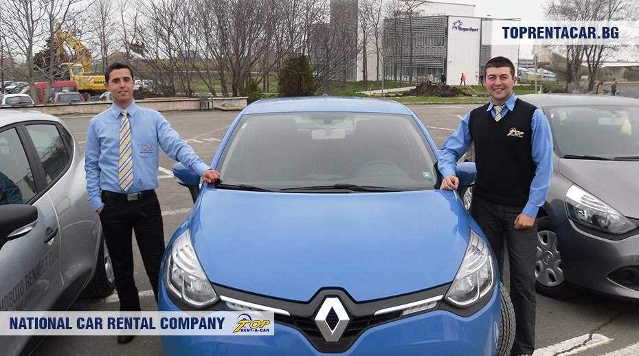 Rent A Car en Burgas