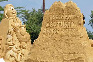 Festival de sable