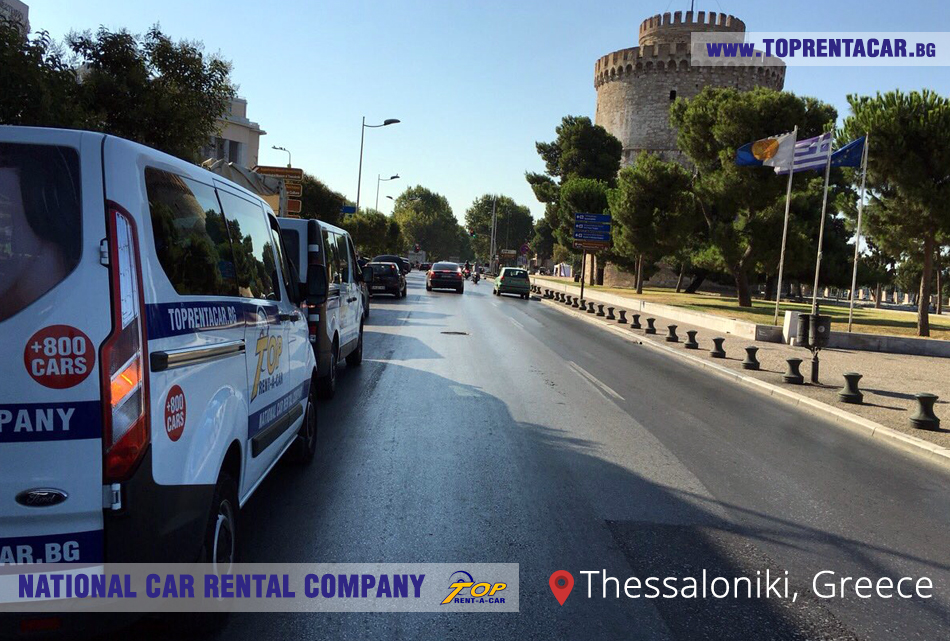 Top Rent A Car - Greece