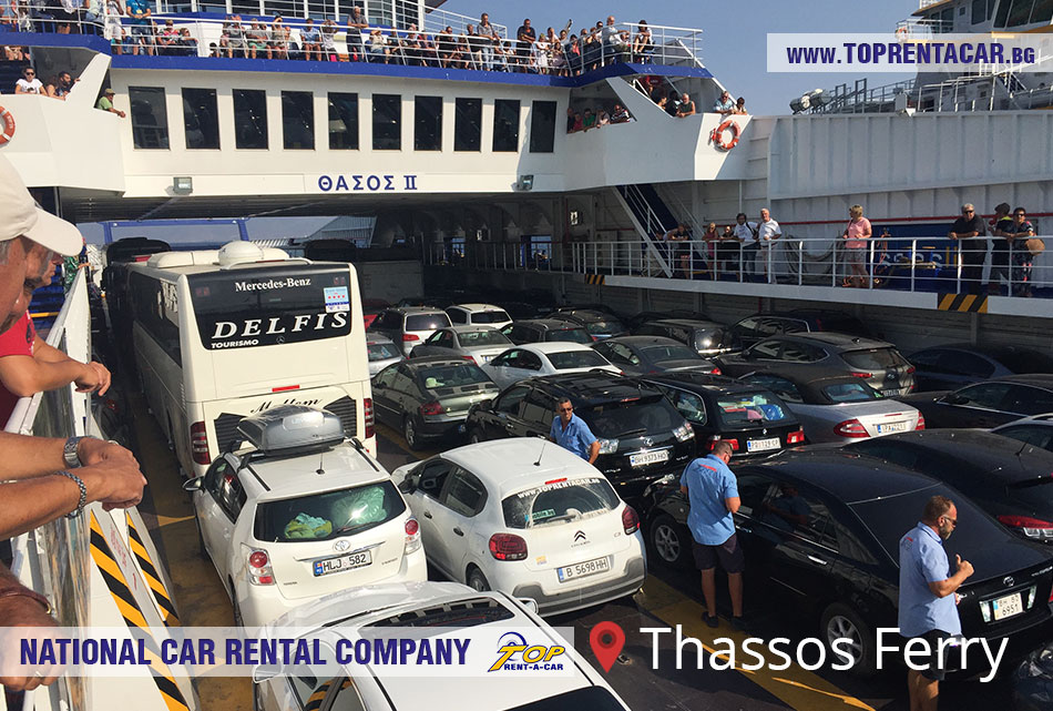 Top Rent A Car - Ferry de l'île de Thassos