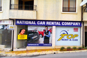 Location de voiture a Balchik