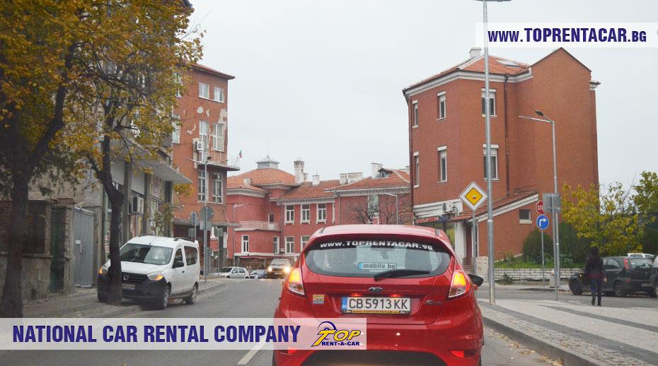 Location de voiture a Plovdiv