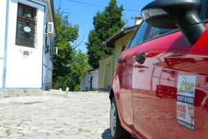 Location de voitures a Plovdiv