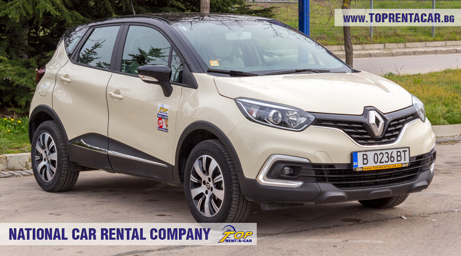 Renault Captur 2018 from Top Rent A Car