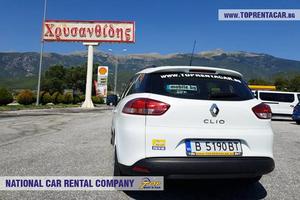 Location de voitures en Grèce