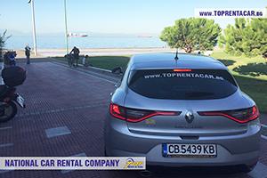 Location de voitures à Salonique