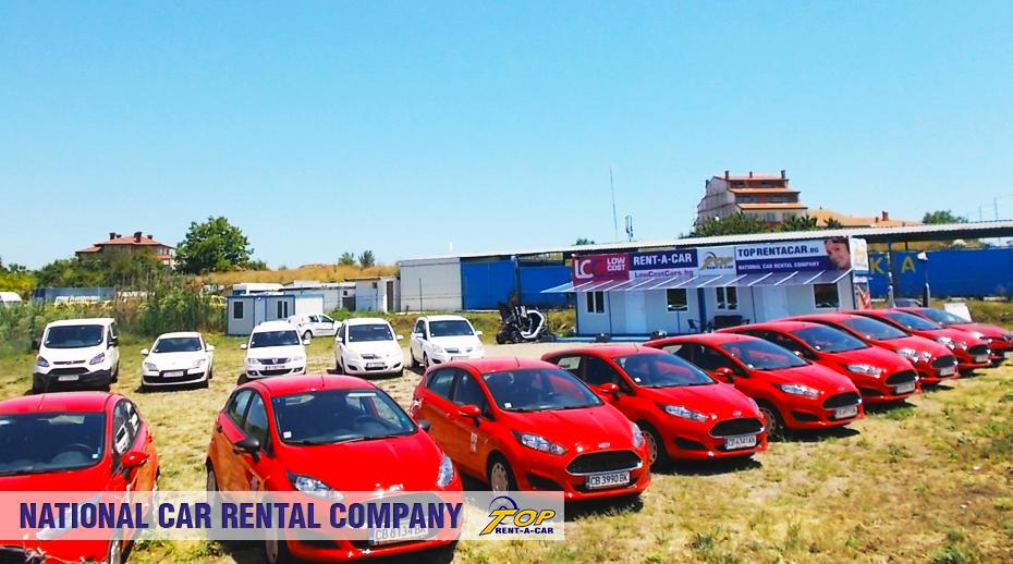 Bureau Top Rent A Car Sunny Beach / Nessebar