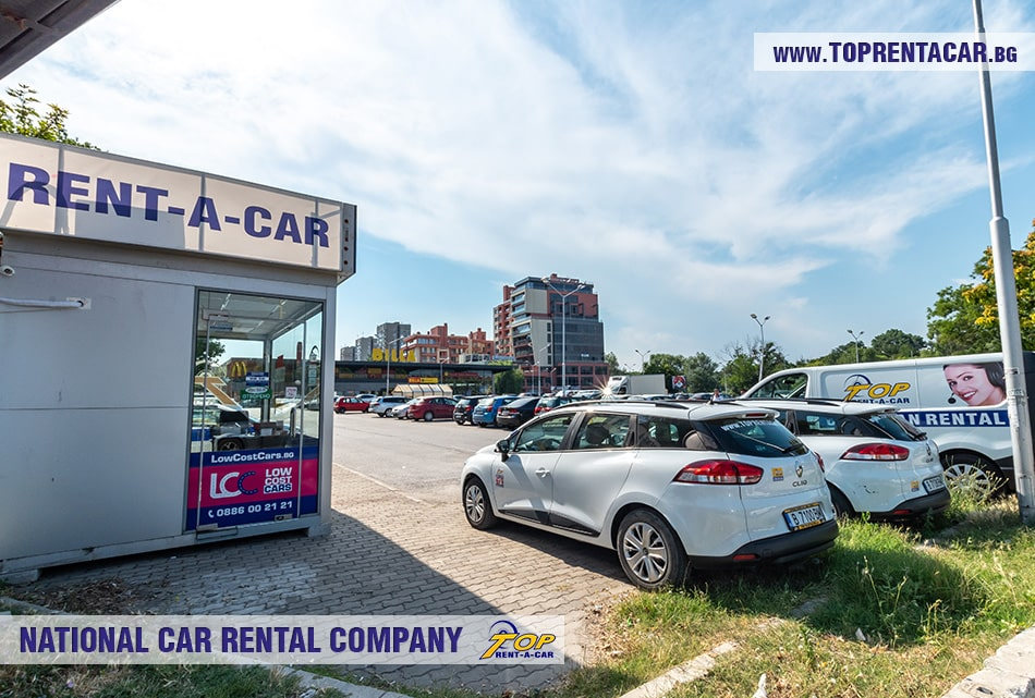 Top Rent A Car bureau Plovdiv entrée