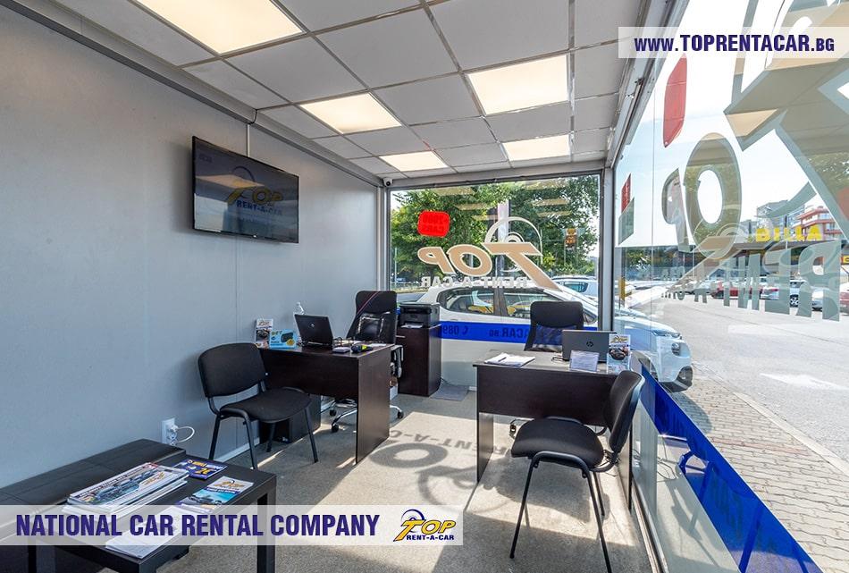 Top Rent A Car bureau Plovdiv vue intérieure