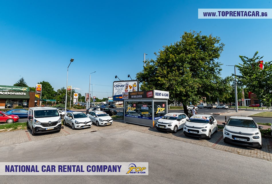 Top Rent A Car bureau Plovdiv parking