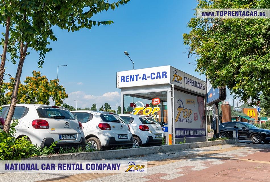 Top Rent A Car bureau Plovdiv vue latérale