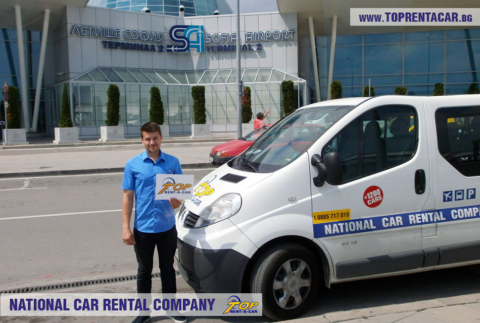 Top Rent A Car a l'aeroport de Sofia