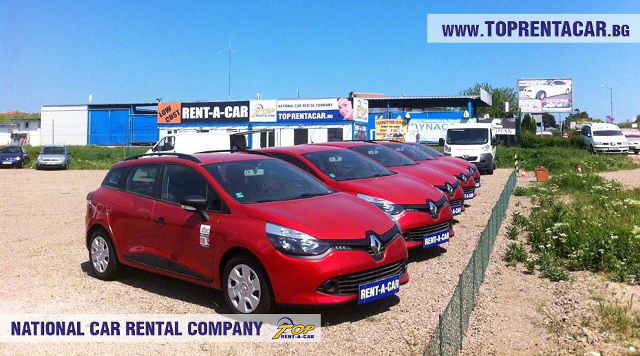 Top Rent A Car - bureau Sunny beach