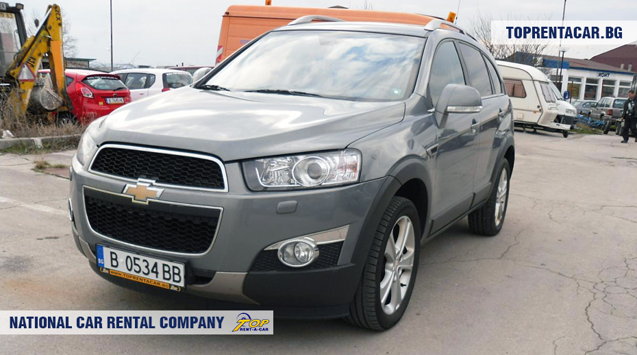 Chevrolet Captiva - vue frontale